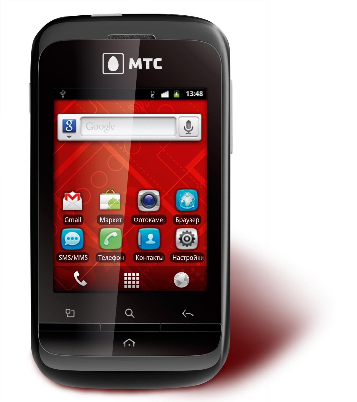 МТС первой в России представляет 3G смартфон, по стоимости сопоставимый с