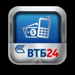 Горячая линия ВТБ24: номер бесплатного телефона и