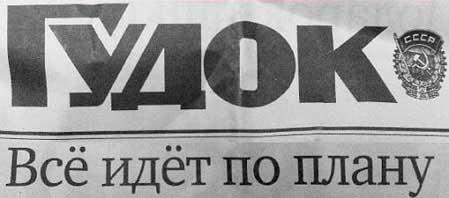 Все поезда Украины сегодня дадут гудок в знак поддержки Савченко - Цензор.НЕТ 8990