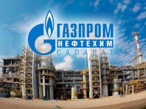 руководство оао газпром нефтехим салават официальный сайт - фото 4