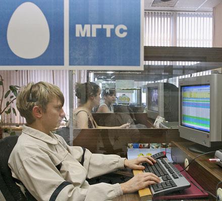 часы работы севастопольского телефонного узла верно