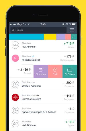 скачать мобильное приложение тинькофф банк для андроид - фото 7