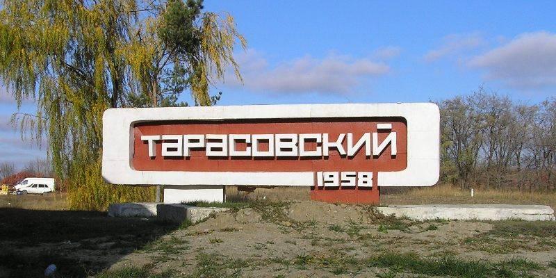 лишь тарасовский район ростовской области картинки каждой девушки есть