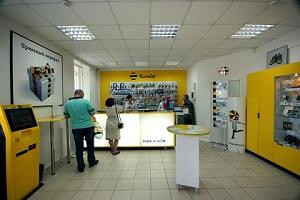 Ипотека без первоначального взноса москва банки