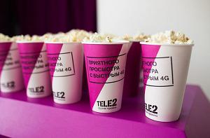 Теле2 билет в кино экспо билет на концерт