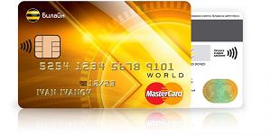 историю рассмотрение кредита